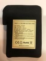 Varmevest Originalt batteri